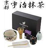 抹茶セット 織部焼きの抹茶茶碗もついてくるお得な7点フルセット 茶道具