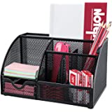 Office Desk Organizer with 6 Compartments + Drawer + Pen & Pencil Holder | The Mesh Collection, Silver
