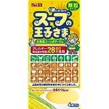 S&B スープの王子さま 顆粒(アレルギー特定原材料等27品目不使用) 60g×3個