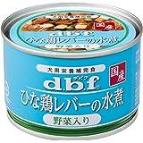 デビフ ひな鶏レバーの水煮野菜入り 150g×6個(まとめ買い)