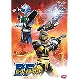 ビーファイターカブト VOL.3 [DVD]