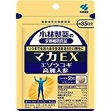 小林製薬の栄養補助食品 マカEX 約35日分 70粒