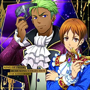 KING OF PRISM RUSH SONG COLLECTION -STAR MASQUERADE