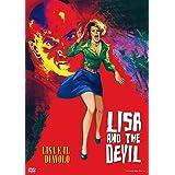 リサと悪魔 [DVD]