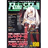 Role&Roll Vol.198