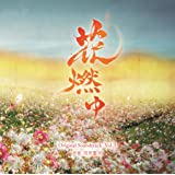 「花燃ゆ」オリジナル・サウンドトラック Vol.3