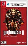 Wolfenstein (R) II: The New Colossu (TM) (ウルフェンシュタインII:ザ ニューコロッサス) - Switch 【CEROレーティング「Z」】