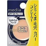 カネボウ化粧品 メディア コンシーラー S ライトベージュ 1.7g