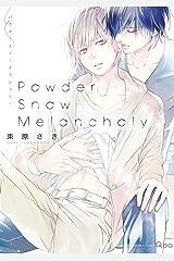 Powder Snow Melancholy (バンブーコミックス Qpaコレクション) Kindle版