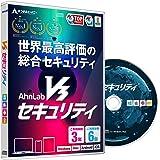 セキュリティソフト ウィルス対策 ソフト パソコン スマホ インターネット Windows Mac iPhone アンドロイド アンラボ V3 セキュリティ 3年6台版