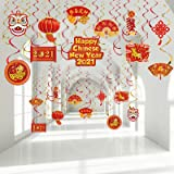 30 Pieces Happy Chinese New Year 2021 Hanging Swirls Decorations, Chinese Red Lanterns Chinese Knot Sign Foil Ceiling Swirls