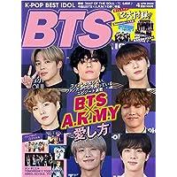 K-POP BEST IDOL 2020年4月号 (雑誌)