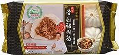 Lim Kee Chef Series Braised Pork Bun 8 Piece Pack, 280 g - Chilled