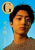 G 健太郎 (写真集)