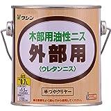 和信ペイント 外部用ウレタンニス 高耐久・日焼け防止剤使用 半つやクリヤー 0.7L