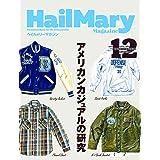 Hail Mary Magazine 2020年12月号 No.55