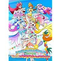 『トロピカル~ジュ! プリキュアLIVE2021 Viva!トロピカSUMMER!LIVE』 [Blu-ray]