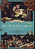 オン・ザ・ミルキー・ロード [DVD]