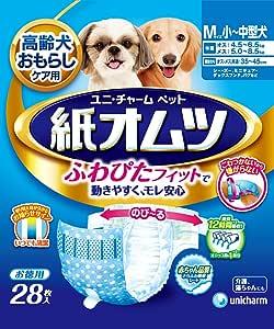 ペット用紙オムツ Mサイズ 小~中型犬 28枚