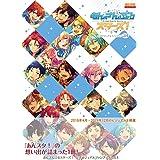 あんさんぶるスターズ! 公式ビジュアルファンブック vol.4 (B'sLOG COLLECTION)