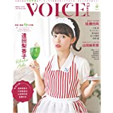 VOICE Channel Vol.7 (コスミックムック)