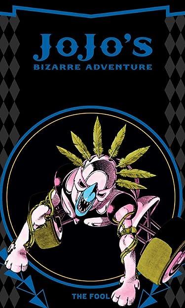 ジョジョの奇妙な冒険  iPhone/Androidスマホ壁紙(480×800)-1 - イギーのスタンド『愚者(ザ・フール)』