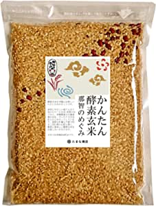 かんたん酵素玄米3合 お試し 令和2年産 那智のめぐみ ピロール米 残留農薬ゼロ 減農薬 小豆 天然塩