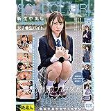 新 生中出しアオハル制服女子●生バイト Vol.002 / S級素人 [DVD]
