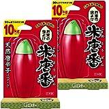 【まとめ買い】 米唐番 米びつ用防虫剤 10kgタイプ (日本製) 45g×2個