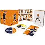 ハイキュー‼ TO THE TOP Vol.1 [DVD]