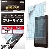 エレコム スマホ 液晶保護フィルム 汎用 フリーサイズ 衝撃吸収 反射防止 [日本製] P-FREEFLP