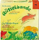 すすめコブタくん (こぶたのレインボーレース) (Rüsselbande) ボードゲーム