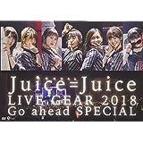 Juice=Juice LIVE GEAR 2018 ~Go ahead SPECIAL~[DVD]