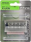日立 シェーバー替刃 KLX2U