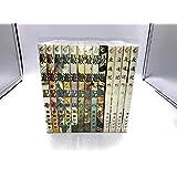 《外伝01-04付き》最遊記 新装版 1-9巻全巻完結(マーケットプレイスセット) (ZERO-SUMコミックス)