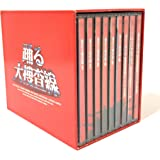 踊る大捜査線 BOXセット [DVD]
