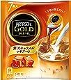 【まとめ買い】ネスカフェ ゴールドブレンド ポーション 贅沢キャラメルマキアート 7個×6袋