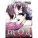 Immoral : 10 (ジュールコミックス)