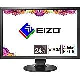 EIZO ColorEdge CS2420-Z (24.1型カラーマネージメント液晶モニター/Adobe RGB 99%/メーカー5年間保証)