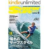 サーフィンライフ No.513 (2019-08-10) [雑誌]