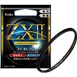 Kenko レンズフィルター ZX II プロテクター 58mm レンズ保護用 超低反射0.1% 撥水・撥油コーティング フローティングフレームシステム 薄枠 日本製 237526