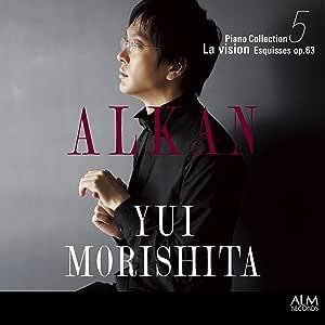 アルカン ピアノ・コレクション5《幻影》—エスキス 作品63—