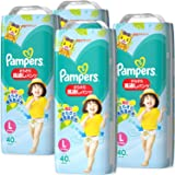 【パンツ Lサイズ】パンパース オムツ さらさら風通しパンツ (9~14kg) 160枚(40枚×4パック) [ケース品]
