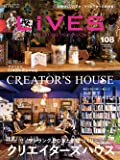 LiVES(ライヴズ) 2019年12月号 VOL.108