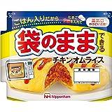 日本ハム 袋のままできるチキンオムライス