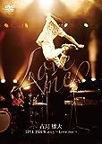 LIVE TOUR 2015 ~Love me~ [DVD]