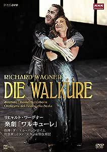 リヒャルト・ワーグナー 楽劇「ワルキューレ」 [DVD]