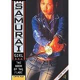The Book of the Flame (Samurai Girl 5)