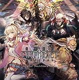 幻獣契約クリプトラクト オリジナルサウンドトラックVol.4