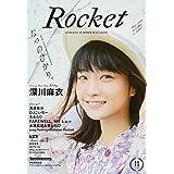 Rocket vol.11